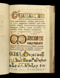 Copy of 'Otho-Corpus Gospels' Before Being Burnt